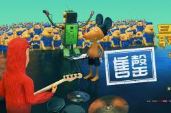 新裤子「最后的乐队」巡回演唱会上海站秒杀售罄 | 只要唱给你听